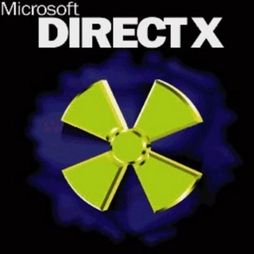 DirectShow
