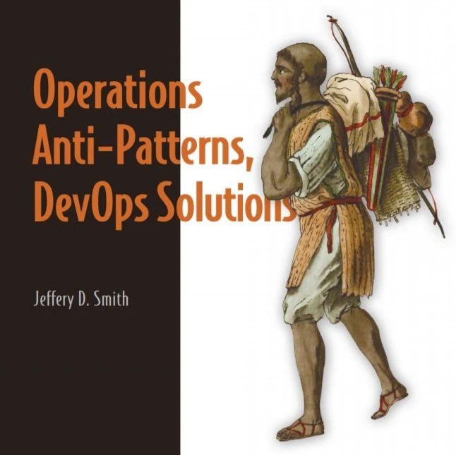 【2020新书】操作反模式: DevOps解决方案, 322页pdf