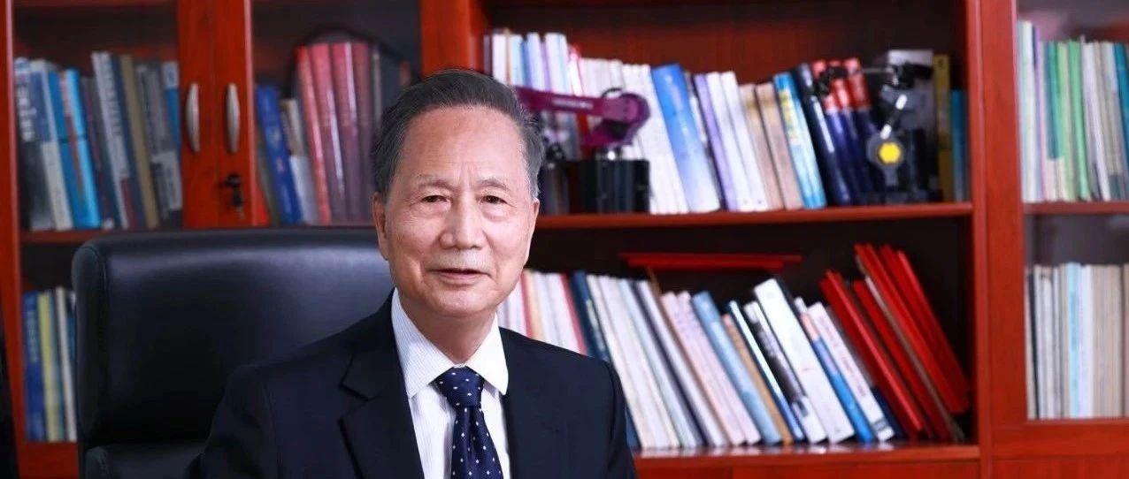 张钹:迈向第三代人工智能