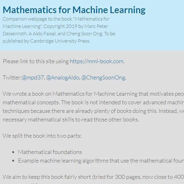 421页《机器学习数学基础》最新2019版PDF下载