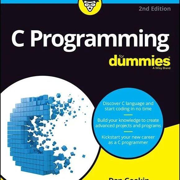 【2020新书】C语言编程傻瓜式入门,第二版,464页pdf