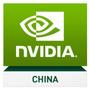 英伟达NVIDIA中国