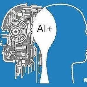 解读《中国新一代人工智能发展报告2019》