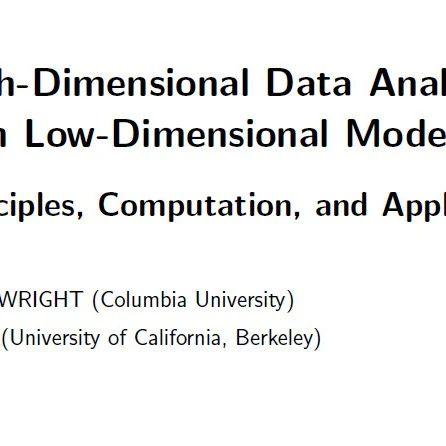 【伯克利马毅老师等重磅新书】低维模型进行高维数据分析:原理、计算和应用,710页pdf