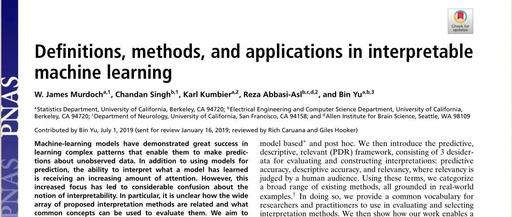 【伯克利PNAS最新论文】可解释机器学习的定义、方法和应用