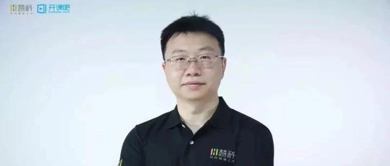 价值2980元的廖雪峰人工智能入门课程,终终终于免费了!!!