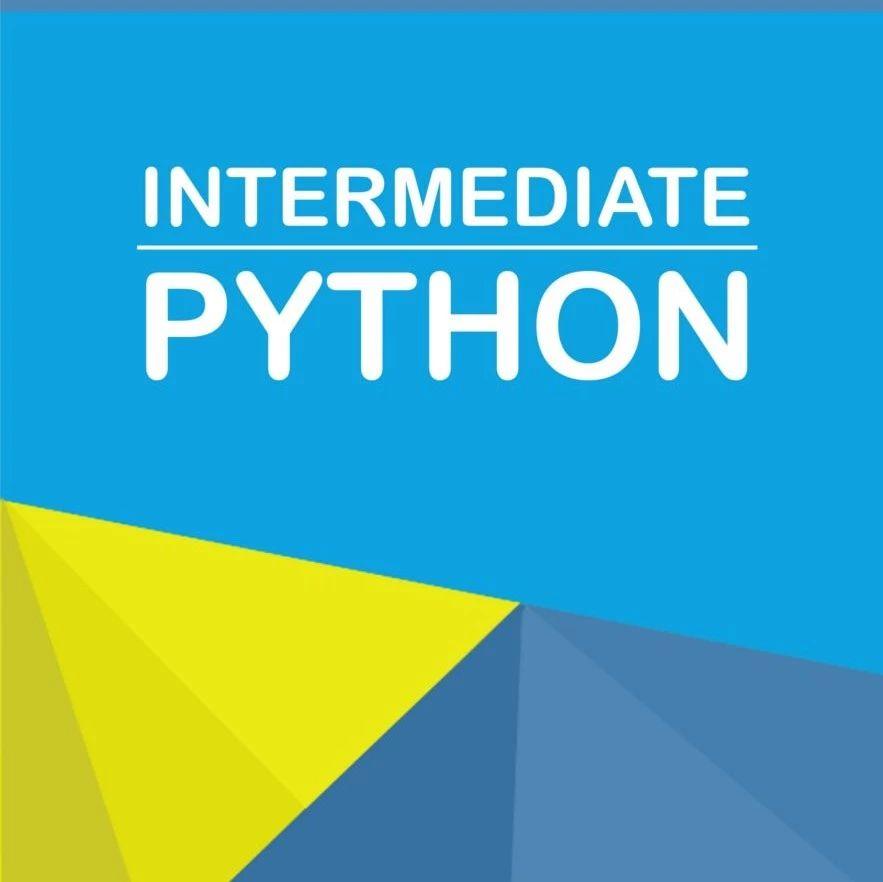 《好书推荐》Python进阶中文版(附下载),106页pdf