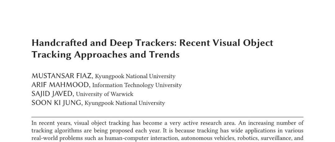 《视觉跟踪最新方法与趋势》,44页最新综述带你全面了解视觉跟踪领域发展方向