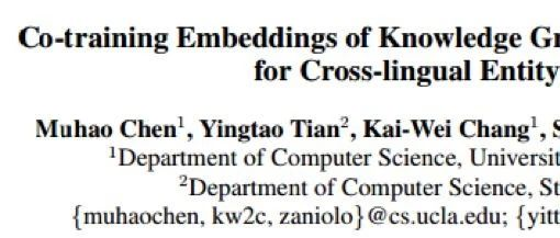 论文浅尝 | 面向跨语言实体对齐的知识图谱与实体描述协同嵌入方法