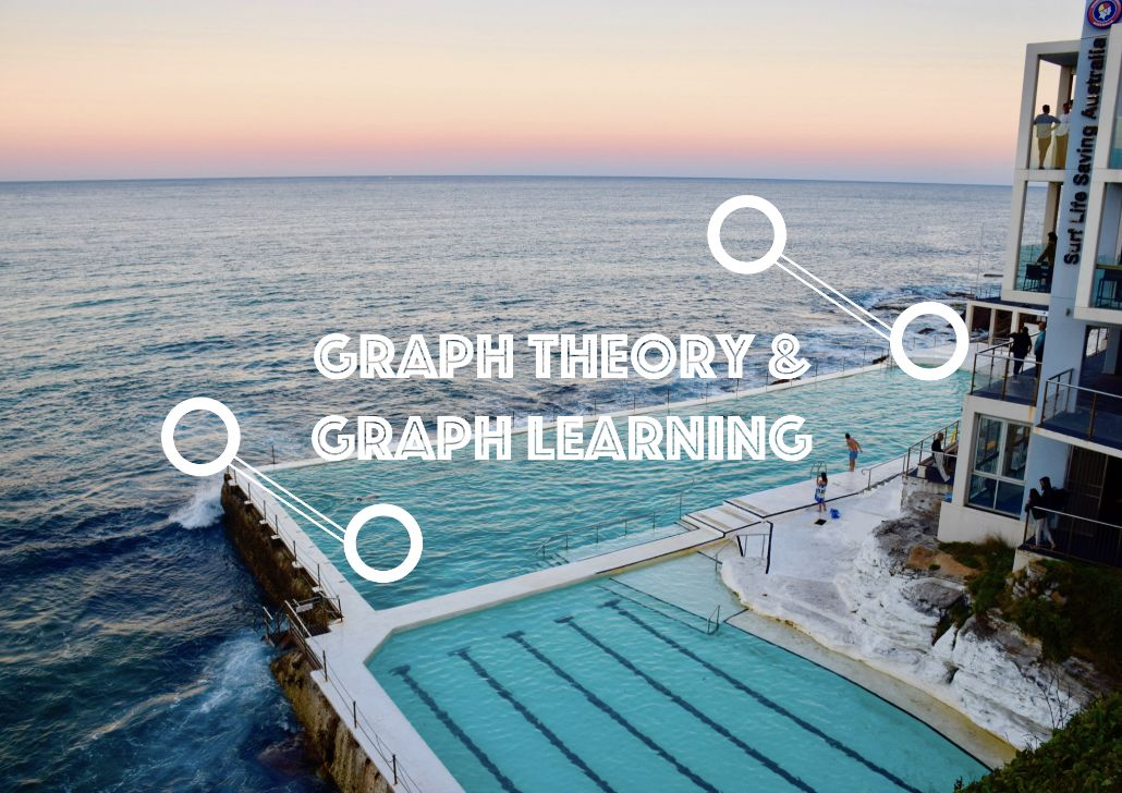 图论、图算法与图学习