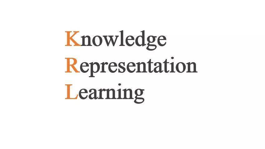 知识表示学习领域代表论文全盘点