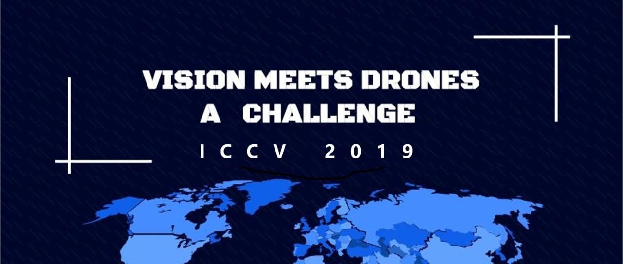 无人机视觉挑战赛 | ICCV 2019 Workshop—VisDrone2019