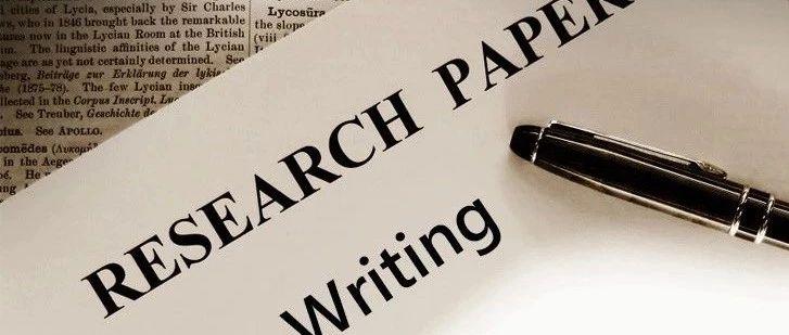 清华大学刘知远:如何写一篇合格的NLP论文