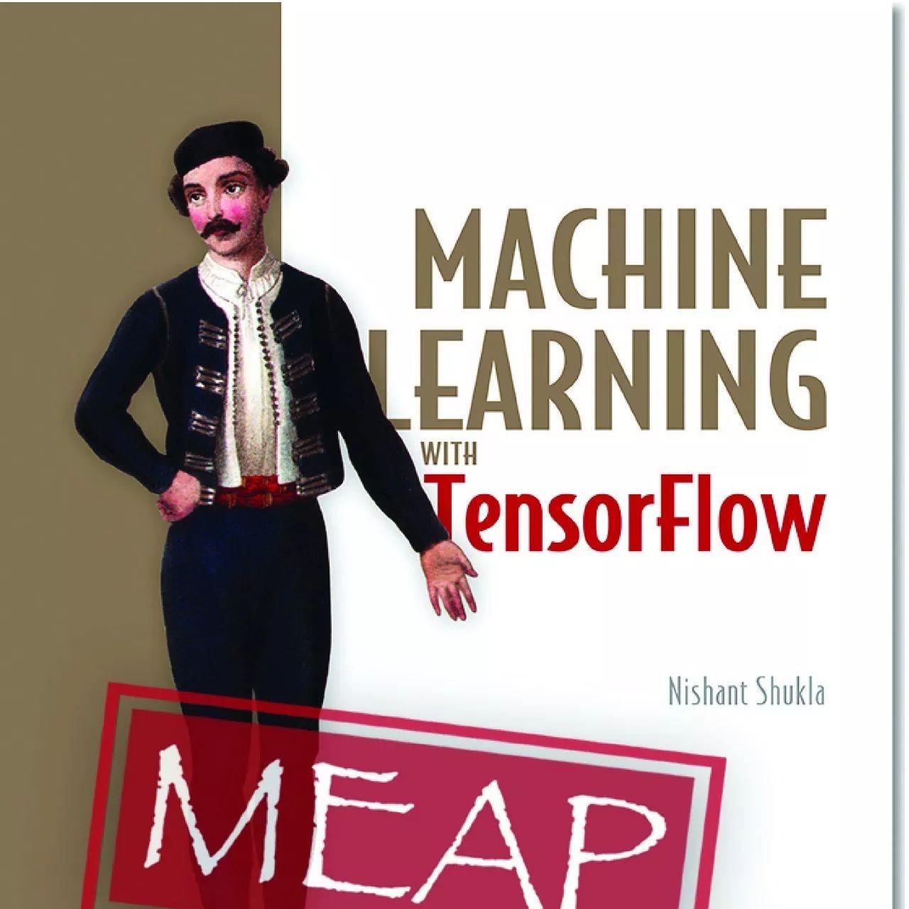 【下载】机器学习TensorFlow代码教程实战书籍和代码