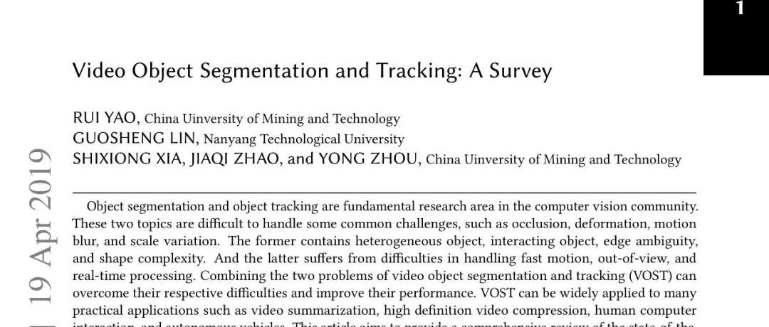 【综述】《视频目标分割与跟踪》最新39页综述论文,带你了解视频分析进展