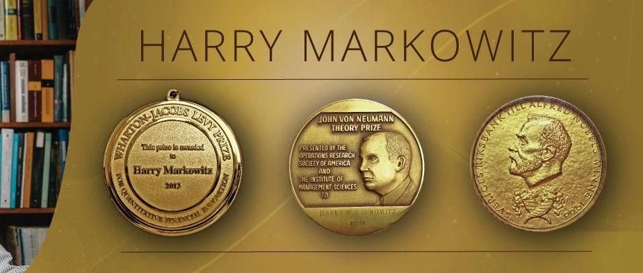 Markowitz有效边界和投资组合优化基于Python(附代码)