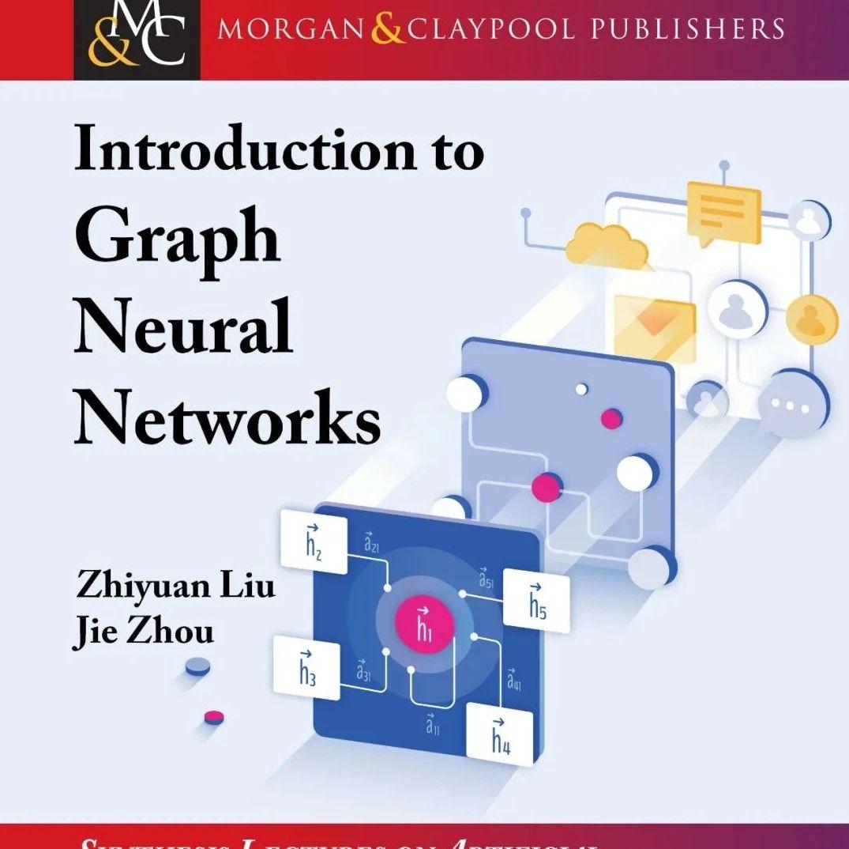 【新书】图神经网络导论,清华大学刘知远老师著作