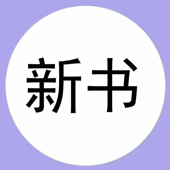 【赠书】TensorFlow自然语言处理