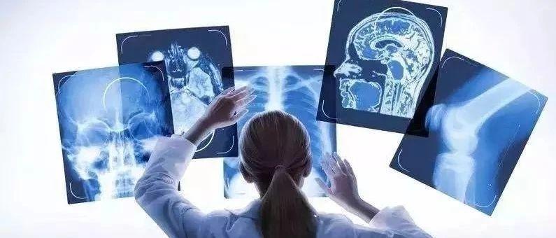 最全综述   医学图像处理
