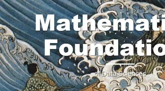 【推荐】免费书(草稿):数据科学的数学基础