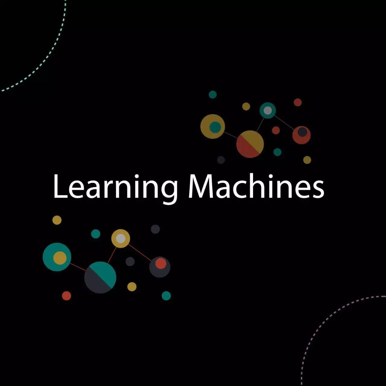 学界 | 面向工程师的机器学习简介:理论、算法、概念全覆盖