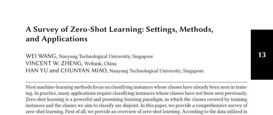 新加坡南洋理工最新37页《零样本学习综述》论文