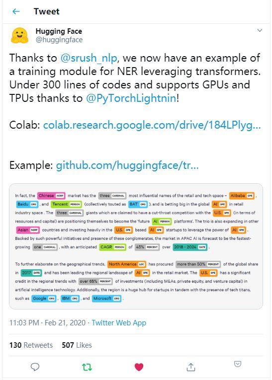 基于Hugging Face的Transformer库,300行实现命名实体识别
