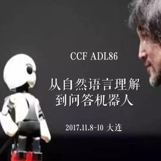ADL报名   从自然语言理解到问答机器人