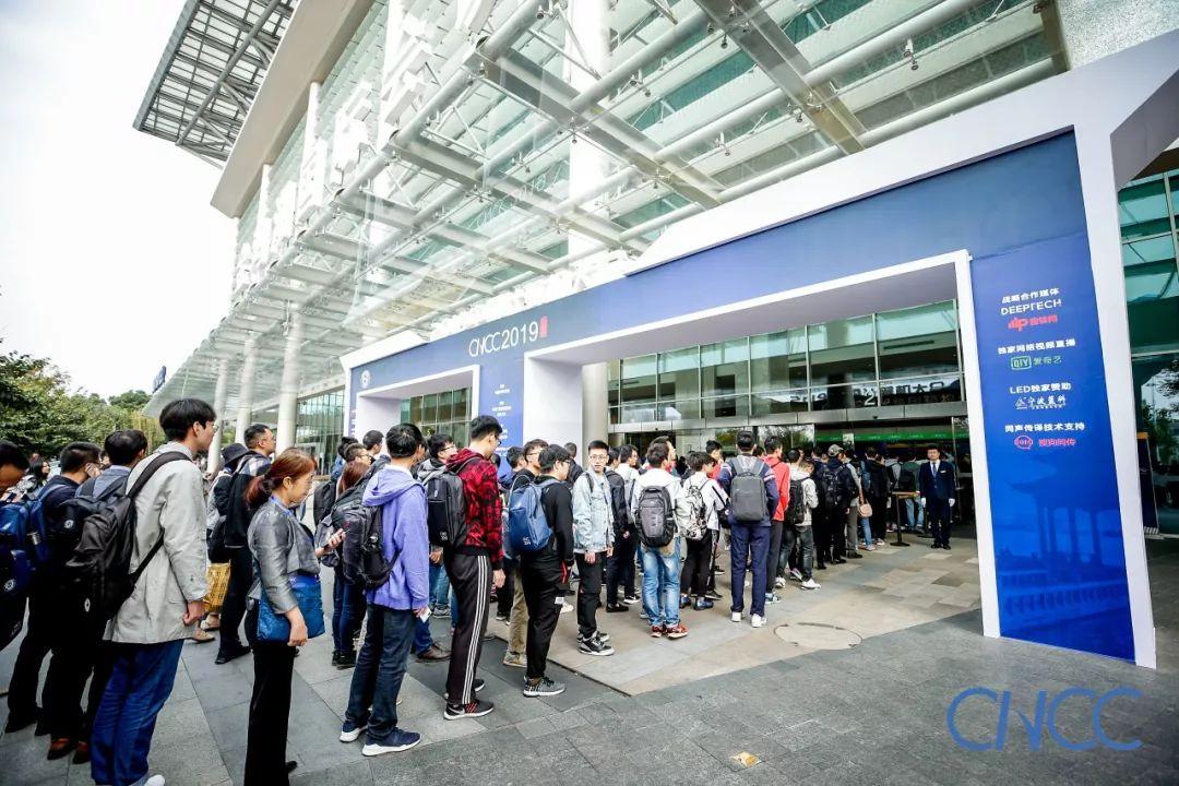 CNCC 2019 次日,吴建平、徐扬生、俞士纶等人的特邀报告来了!