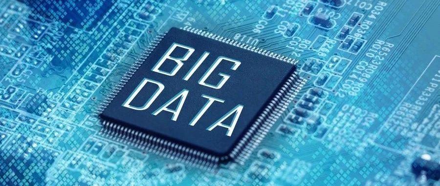 大数据 | 顶级SCI期刊专刊/国际会议信息7条