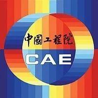重磅!中国工程院2019年院士增选有效候选人名单公布