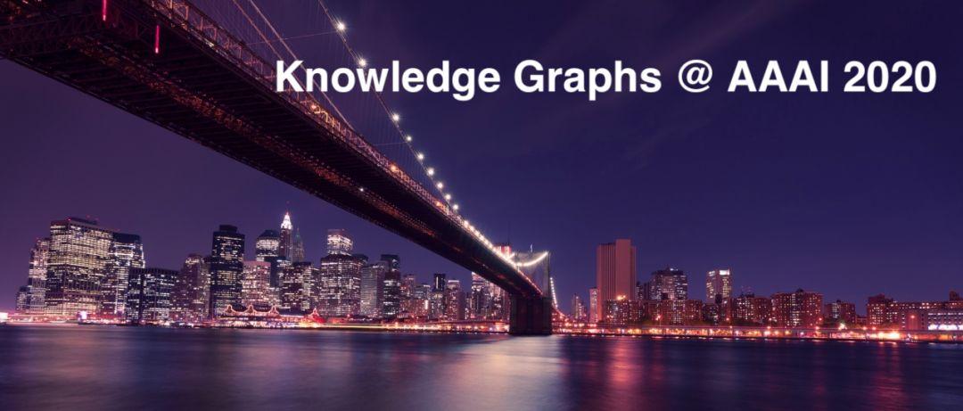 17篇必看[知识图谱Knowledge Graphs] 论文@AAAI2020