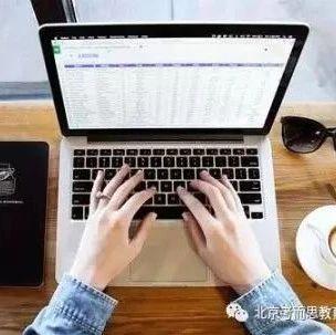 机器翻译学术论文写作方法和技巧