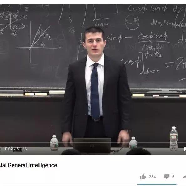 11节麻省理工学院的通用人工智能课程大放送
