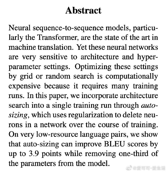 Auto-Sizing the Transformer Network: Improving Speed, Efficiency, and Performance for Low-Resource Machine Translation