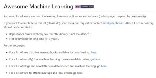 机器学习相关资源(框架、库、软件)大列表