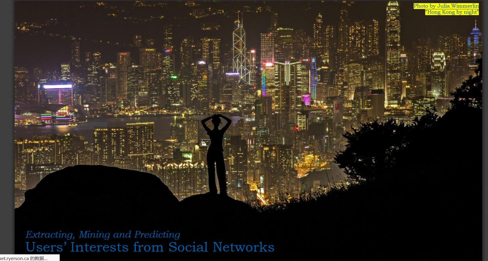 【KDD2019|讲座推荐】社会用户兴趣挖掘:方法与应用:Social User Interest Mining: Methods and Applications