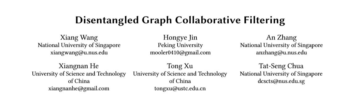 【SIGIR2020-NUS】解缠图协同过滤,Disentangled Graph Collaborative Filtering