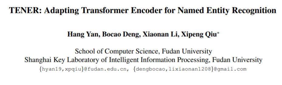 【论文】使用编码器进行命名实体识别(TENER: Adapting Transformer Encoder for Named Entity Recognition)